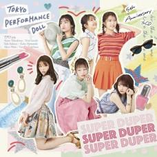 TOKYO PERFORMANCE DOLL-SUPER DUPER (CD)