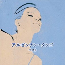 V/A-ARGENTINA TANGO BEST (CD)