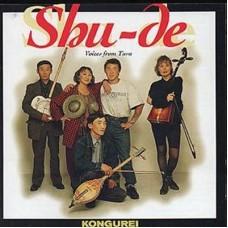 SHU-DE-KONGUREI (CD)