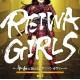 V/A-REIWA GIRLS.. -BONUS TR- (CD)
