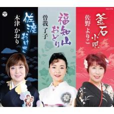 YORIKO SANO/SOGA RYOKO-KAMAISHI.. (CD)