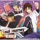 X.I.P.-SOUL JOURNEY -LTD- (2CD)