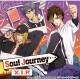 X.I.P.-SOUL JOURNEY -LTD- (2CD)