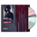 EMINEM-MUSIC TO BE MURDERED BY - SIDE B -DELUXE- (2CD)